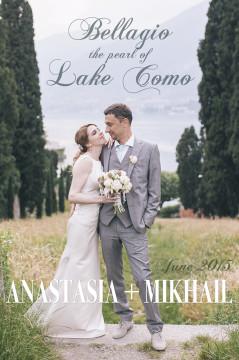Свадьба на озере Комо Михаила и Анастасии