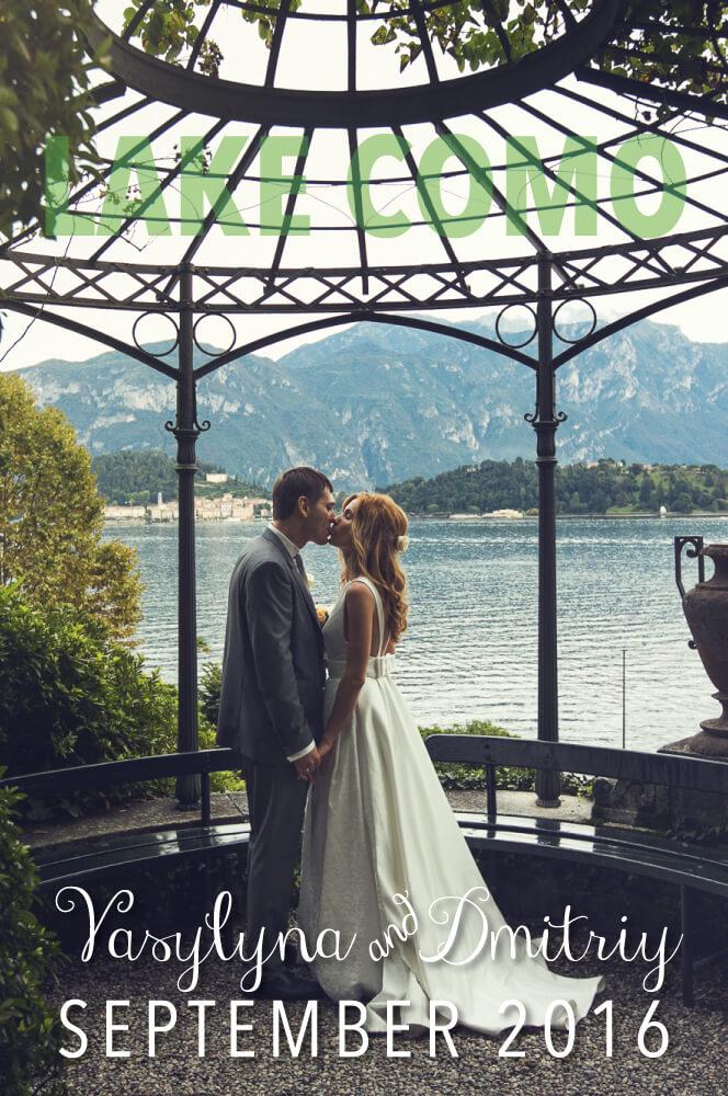 Свадьба на озере Комо. Официальная свадьба. Сентябрь 2016.