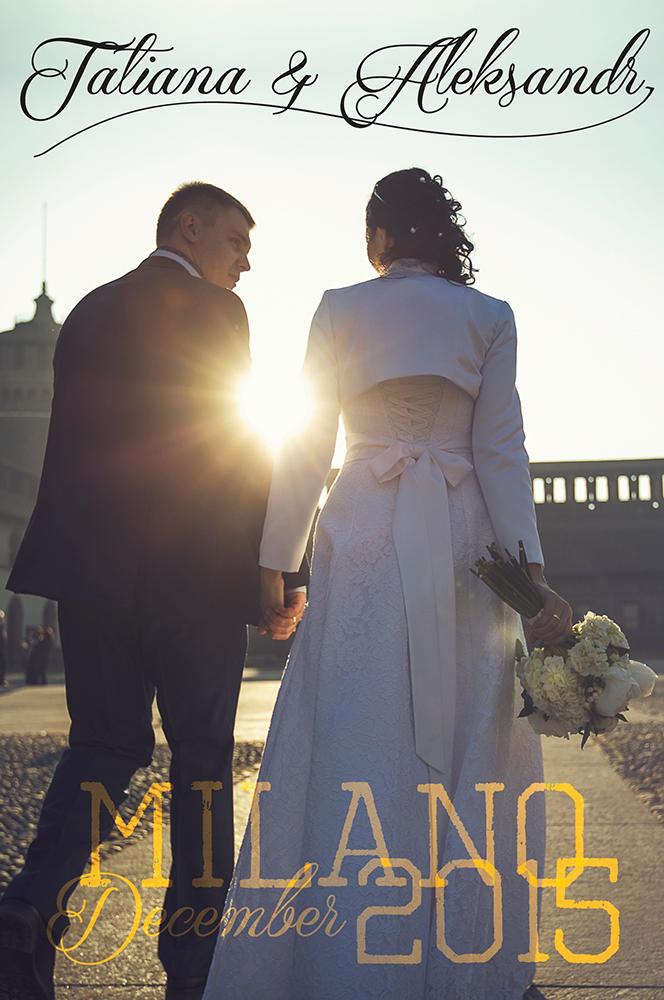 Свадьба в Милане Александра и Татьяны