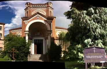 Православное венчание в Турине