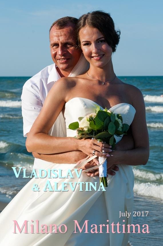 Свадьба на море Владислава и Алевтины