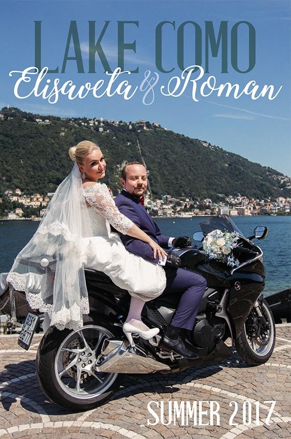 Официальная свадьба Романа и Елизаветы