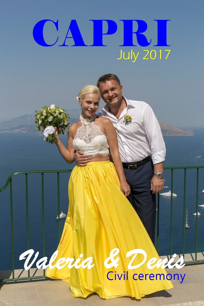 Свадьба на Капри Валерии и Дениса
