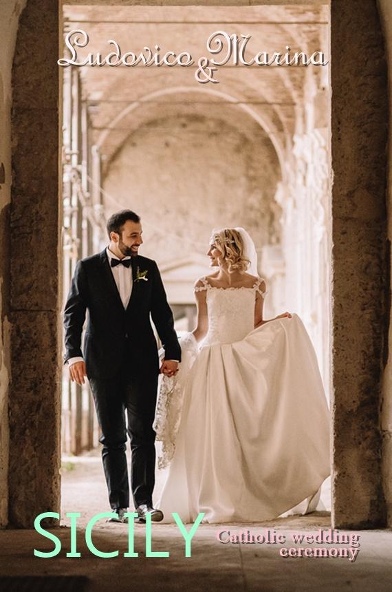 Свадьба на Сицилии Марины и Людовико