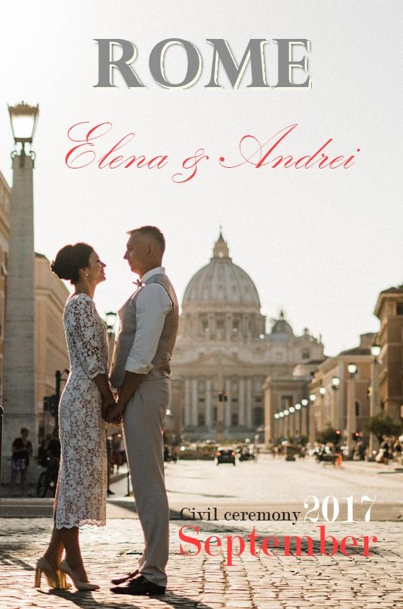 Свадьба в Риме Елены и Андрея