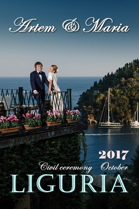 Свадьба на море Марии и Артема