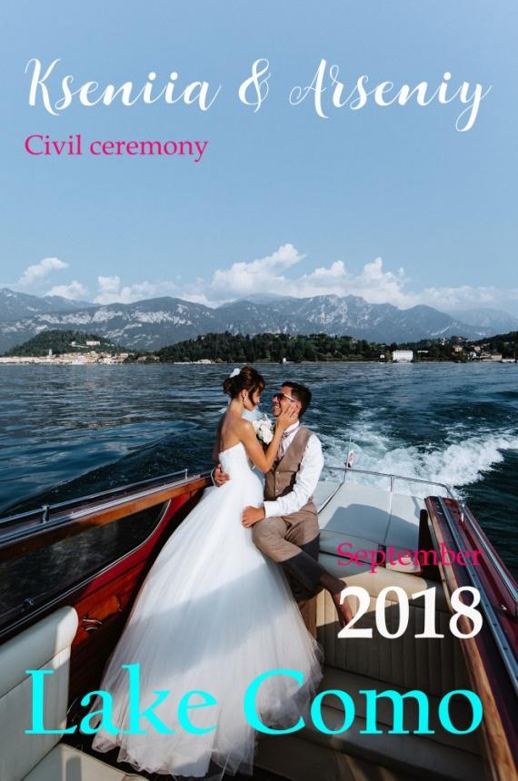 Официальная свадьба на озере Комо Арсения и Ксении