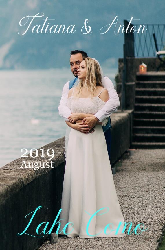 Свадьба Антона и Татьяны